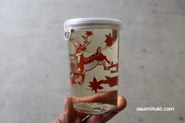純米酒 鹿のデザイン「千秋カップ」