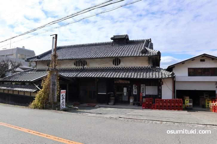 秋鹿酒造の近く「嶋田酒店」でも購入可能です