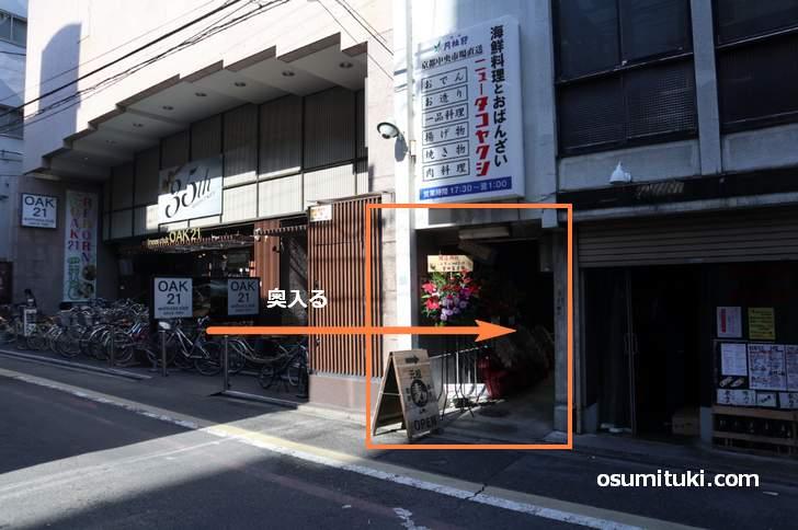 ラーメン麦ゅVol2 烏丸蛸薬師店さんは路地の奥にあります(蛸薬師通)