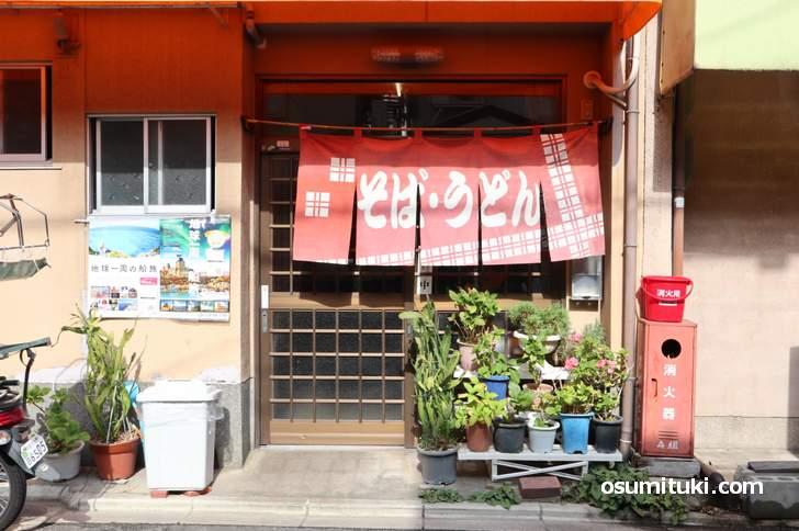 京都の「天狗亭」は鷹峯の裏道にあります