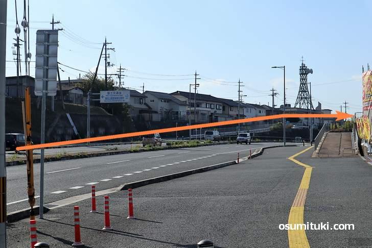 京都から行く場合は福知山の自衛隊駐屯地のところで側道に入って反対車線へ