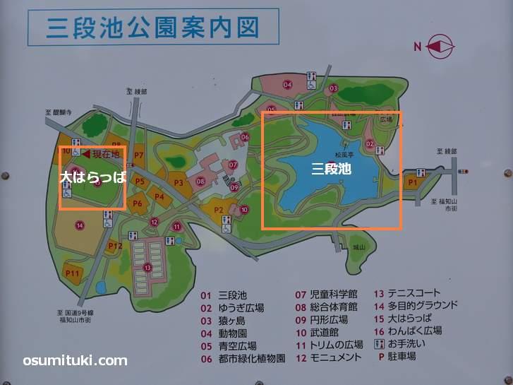 三段池公園案内図