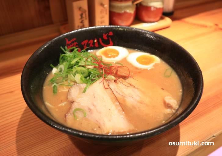 亀岡味噌らーめん (830円)、濃厚野菜スープに片山味噌のコクがあります