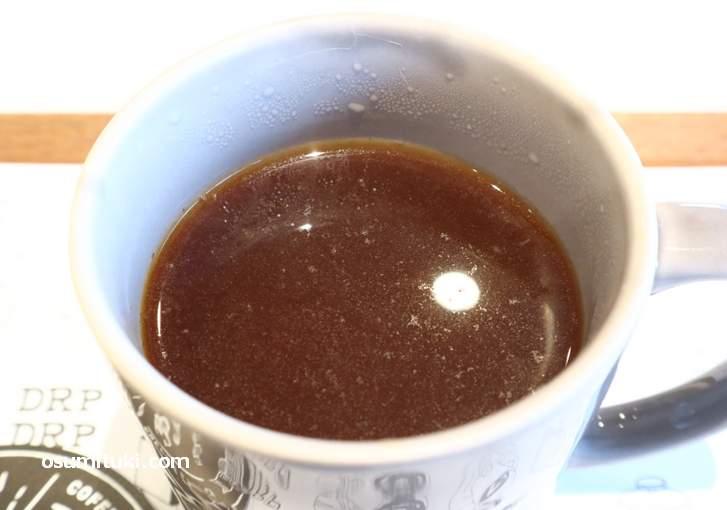 コーヒーの油分まで味わえるフレンチプレス(抽出方法)