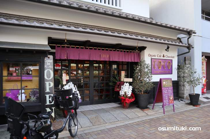 2018年11月17日新店オープン!クラフトチョコレート専門店「COCO KYOTO」