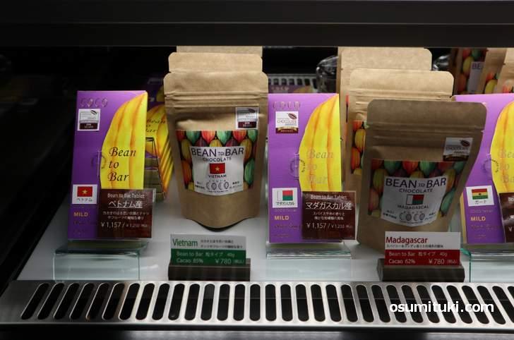 国際大会で受賞したチョコレート(ベトナム産カカオのタブレット)
