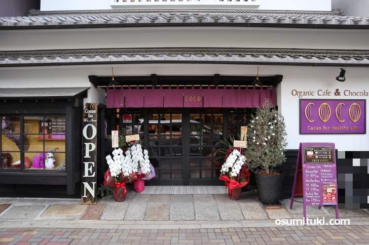 COCO KYOTO 本店、西院から移転してきました