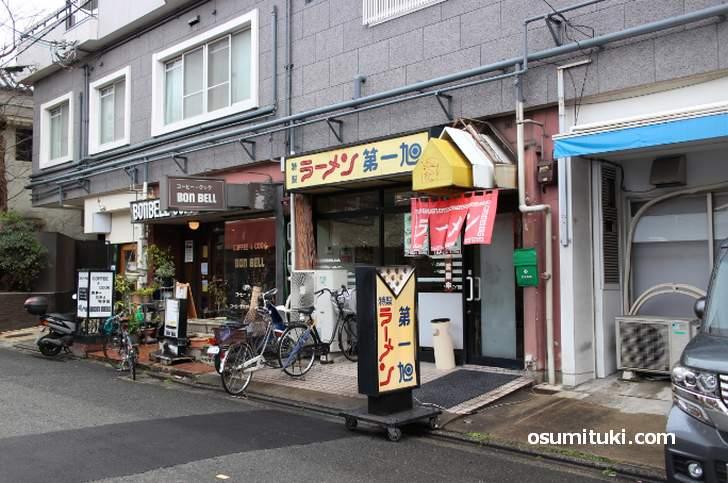 京都の人にとって「第一旭」といえばチェーン展開していた暖簾分けチェーン店