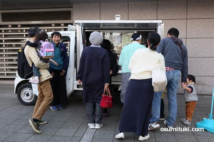 京都で移動販売されている「モリモト鮮魚店」
