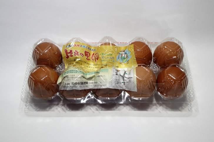 滋賀県の中村養鶏場「比良の里卵」コレ実はピロール卵です