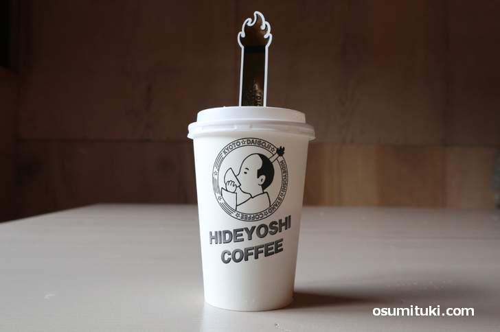 HIDEYOSHIカップ(秀吉珈琲)