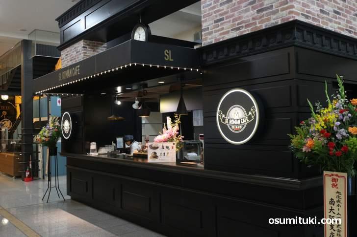 雰囲気のあるカフェはSL風です(SL ROMAN CAFE)