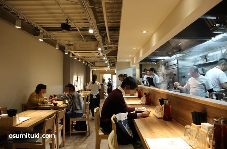 中京区のラーメン注目新店は「KYOTO MISO RAMEN KAZU」