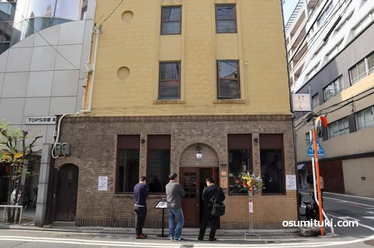 祇園麺処むらじ 室町店は室町通蛸薬師にあります