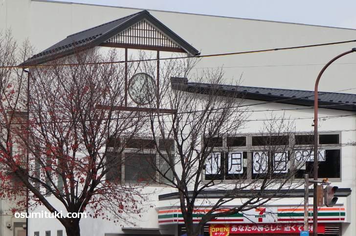京都の千本今出川に時計塔があるセブンイレブンが新店オープン