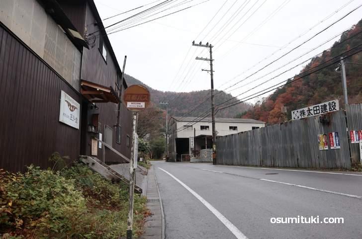 京都バス55系統「ネクタイ団地前バス停」