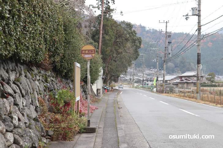 京都バス55系統「静原御旅町バス停」