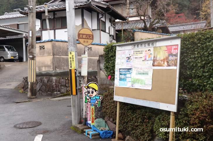 京都バス55系統「静原バス停」