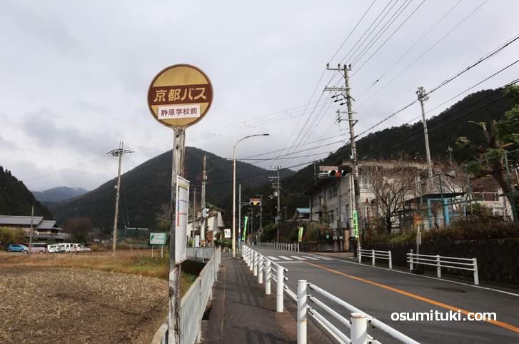 京都バス55系統「静原学校前バス停」