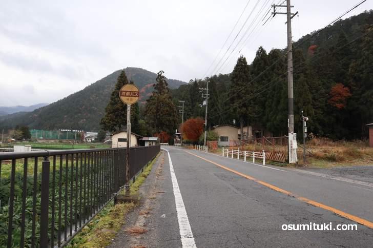 京都バス55系統「城山バス停」
