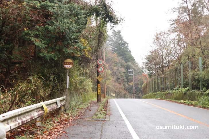 京都バス55系統「江文峠バス停」