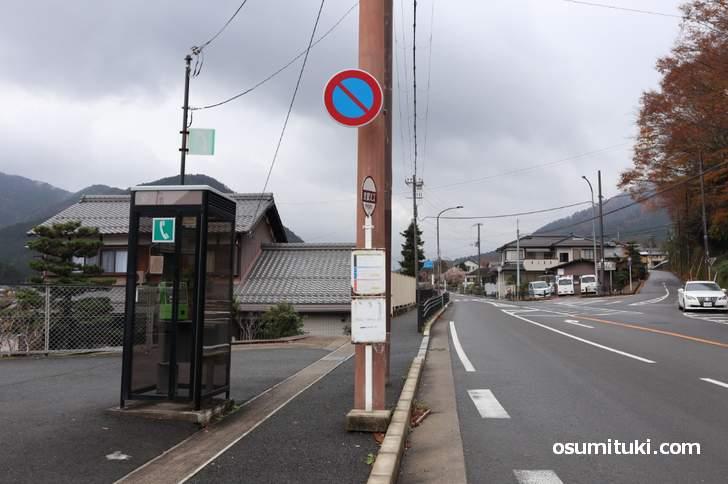 京都バス55系統「野村別れバス停」