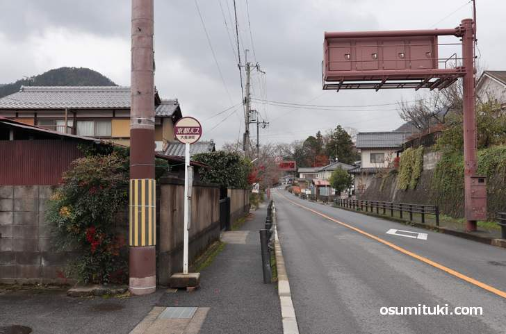 京都バス55系統「大長瀬町バス停」