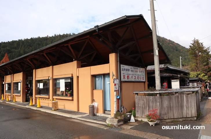 京都バス55系統終点「大原バス停」