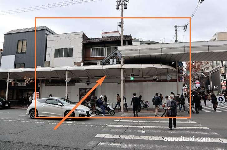 河原町蛸薬師に「ドン・キホーテ京都河原町店」が新店オープン