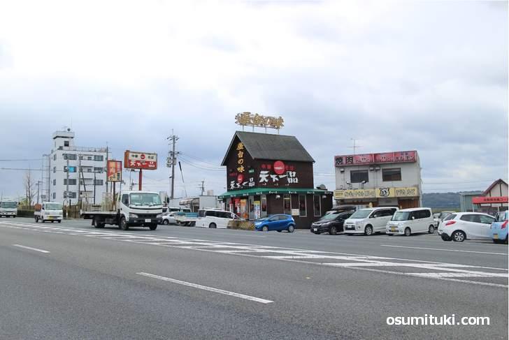 天下一品跡地に「麺屋 勇三郎」が新店オープンか