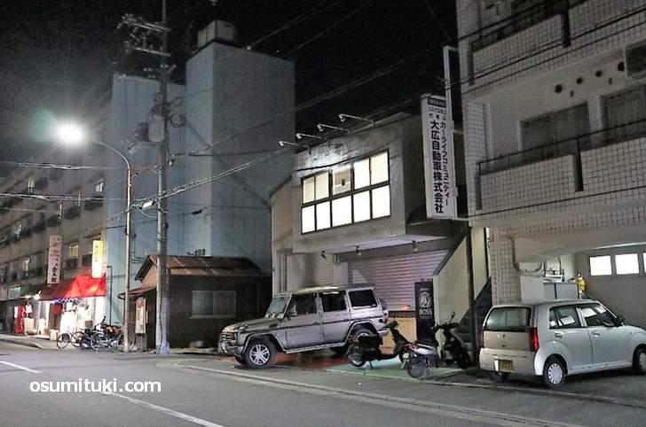 京都・五条御前にラーメン新店「中華そば アサヒ製麺」がオープン