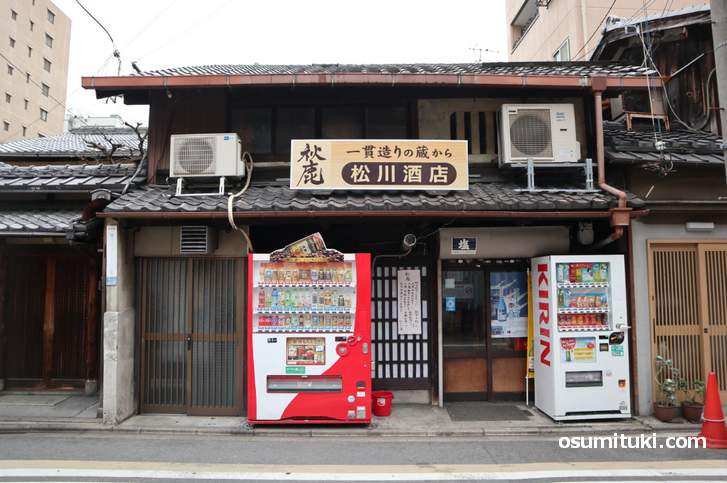 京都・河原町の松川酒店でも販売されています