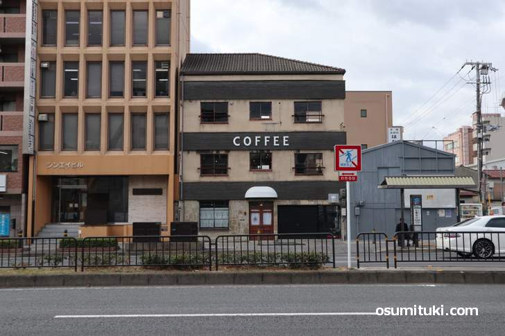 京都の七条堀川にある建物、実は「WIFE&HUSBANの焙煎珈琲豆」の店