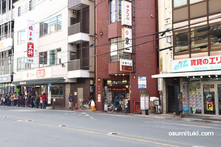 大宮駅から徒歩2分の場所にある「京一本店」