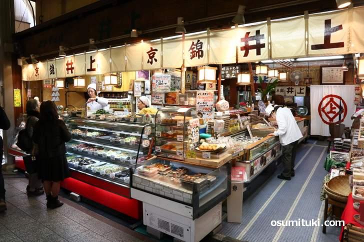 井上佃煮店(錦市場)