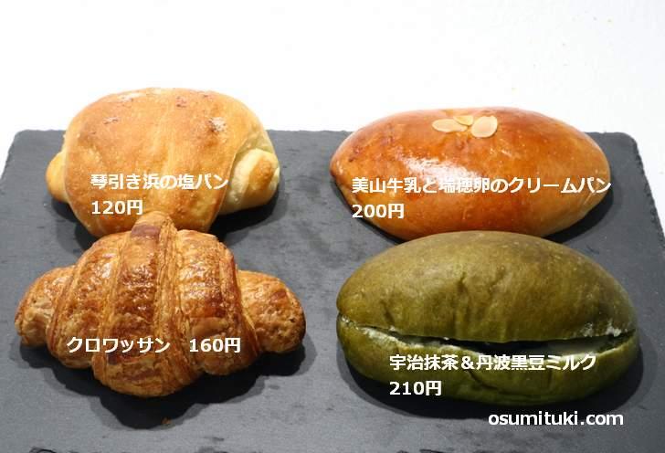 5種類ほどパンを購入しました(写真は4種類)