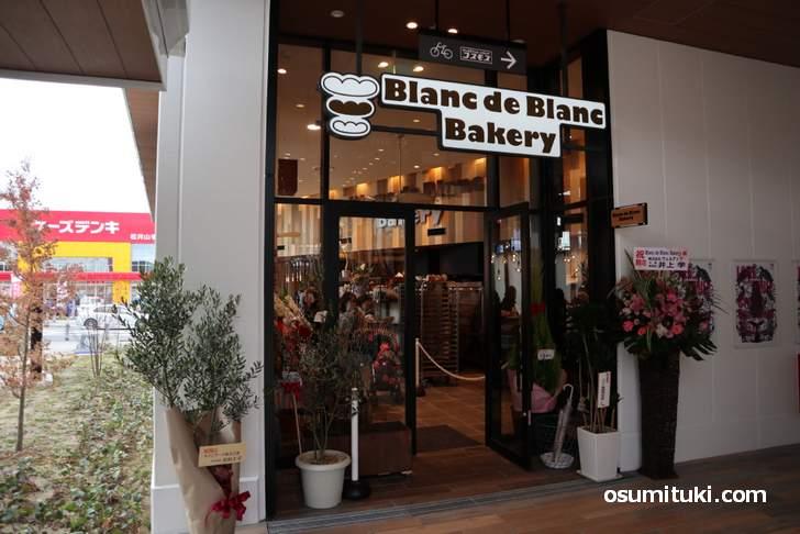 Blanc de Blanc Bakery 営業時間は「9時~19時」です