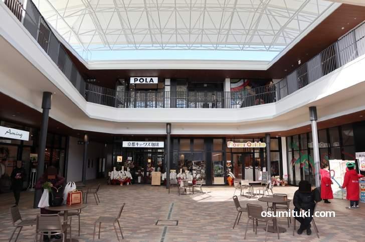 京都の松井山手にある「ブランチ松井山手」ではレストランなどが多く出店