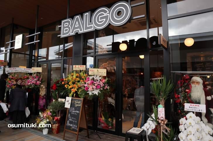 BALGO Branch松井山手店