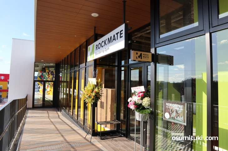 ROCKMATE 松井山手店