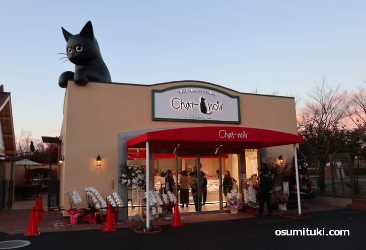 シャノワール 松井山手店、夕方でしたがお客さんで賑わっていました(オープン3日目)