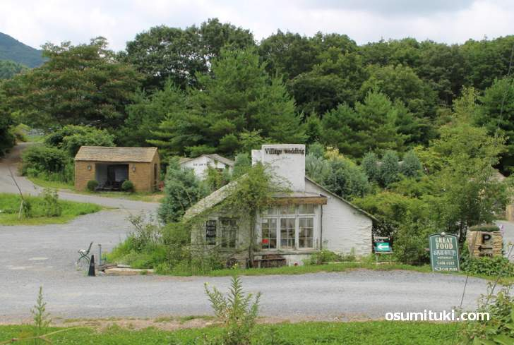 亀岡市の山奥にあるイギリスの「ドゥリムトン村」