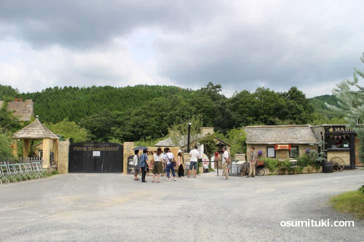 ドゥリムトン村は「カフェ、レストラン、パブ」があるレストラン施設です
