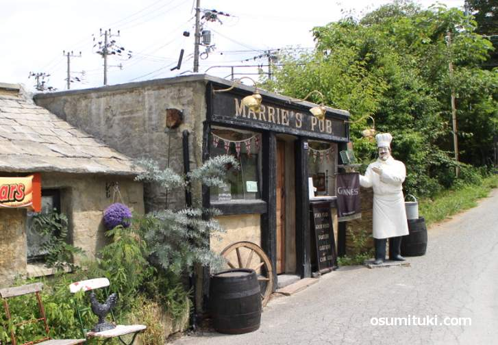 MARRIE'S PUB(パブ)