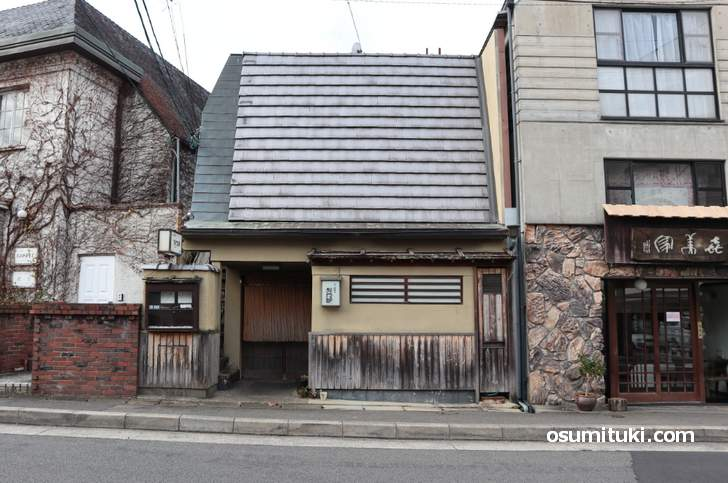 銀閣寺の近くにある和食の店「梨門邸(ナシモテ)」