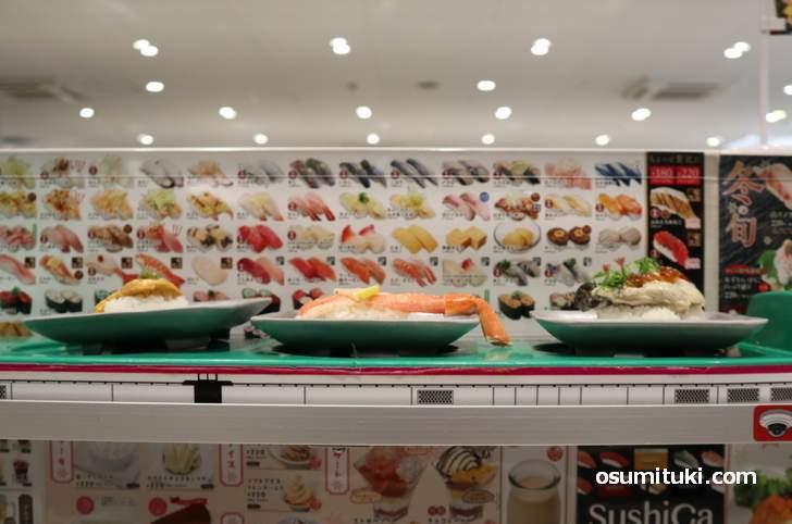 魚べい 京都八幡店の寿司を実食レビュー