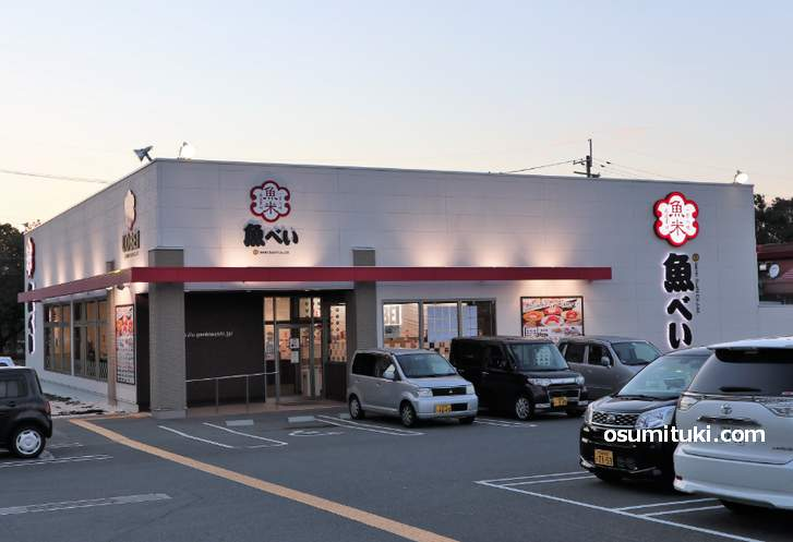 魚べい 京都八幡店、駐車場も広いです