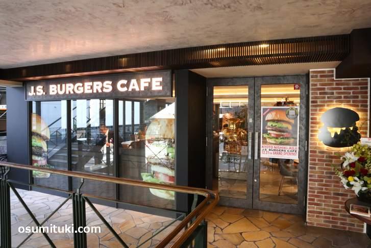2018年12月21日オープン「J.S.BURGERS CAFE」