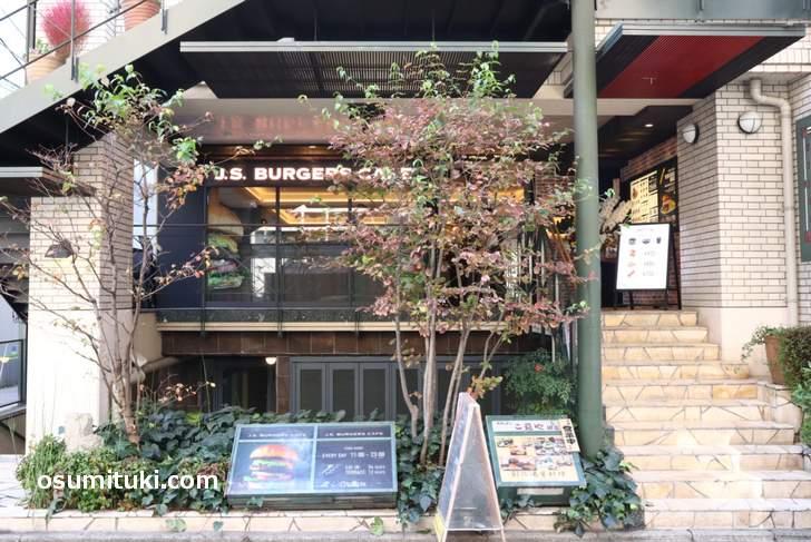 J.S. BURGERS CAFE 京都店、錦通沿いの大丸隣りです