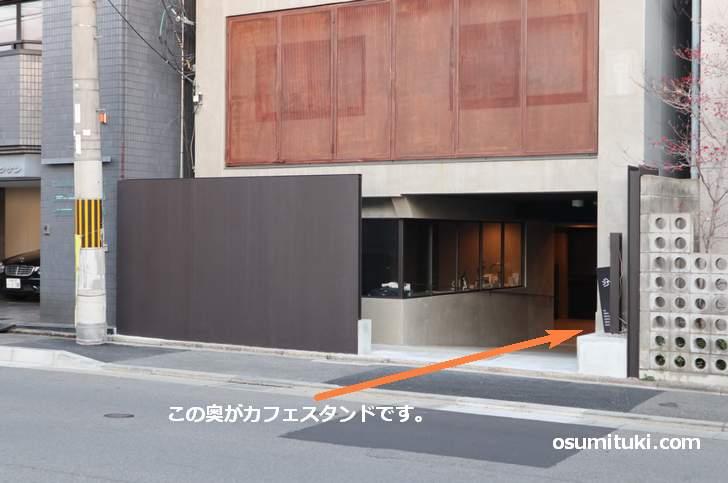Kurasu Fushimi Inari 新しく開業するホテルの奥です